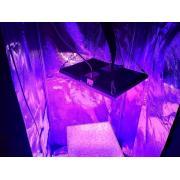 """Светодиодная лампа для растений 100W """"Гибрид"""""""