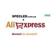 Проверенные светодиоды с AliExpress