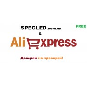 Светодиоды с AliExpress